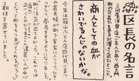 nisinomon-sinbun_0002.jpg