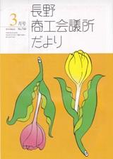 dayori.jpg