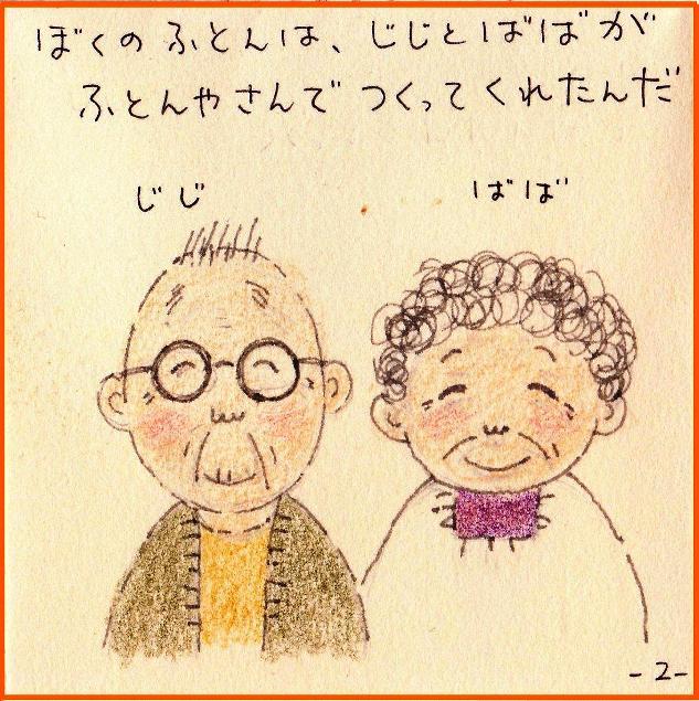 story-book1_02.jpg