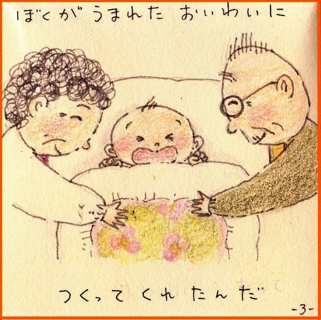 story-book1_03.jpg