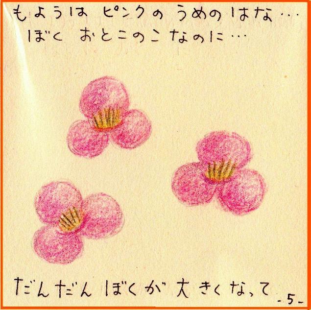 story-book1_05.jpg