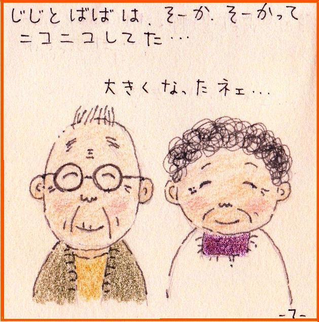 story-book1_07.jpg