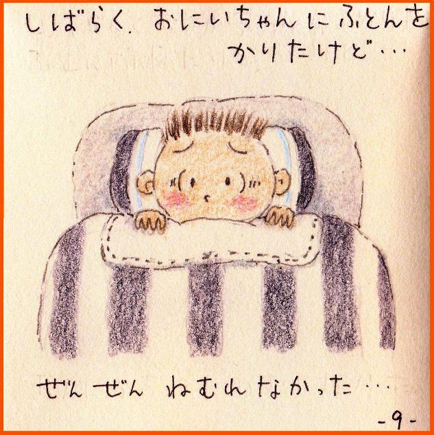 story-book1_09.jpg