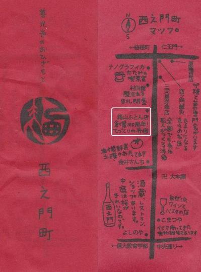 西之門赤まっぷ.jpg