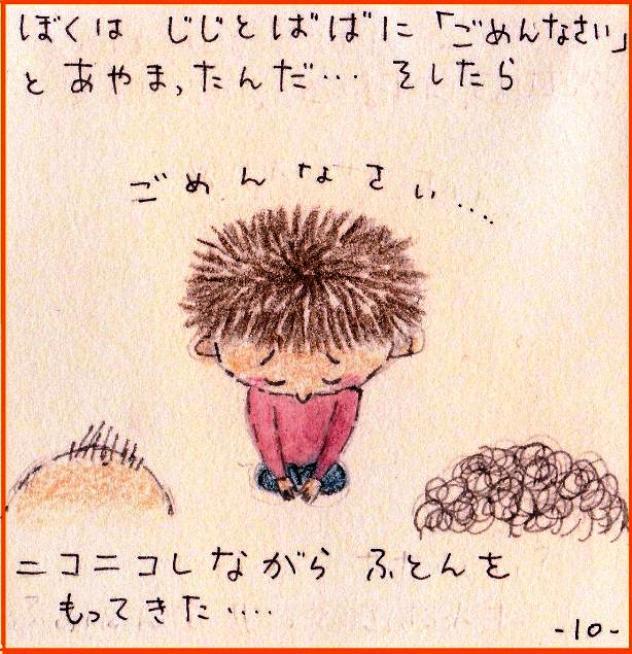 story-book1_10.jpg