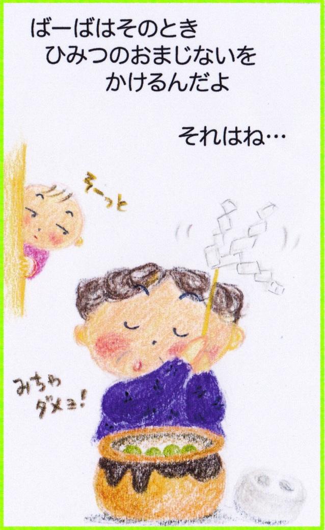 umeboshi-4.jpg